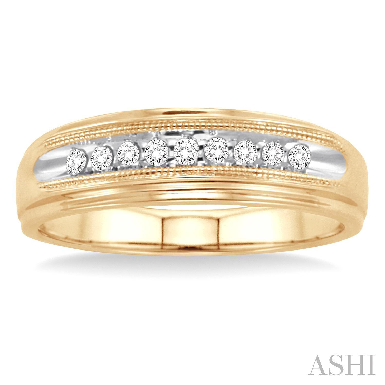 Men'S Duo Diamond Ring