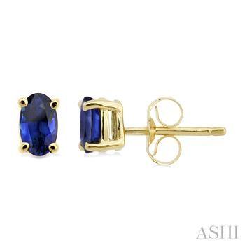 Oval Shape Stud Gemstone Earrings