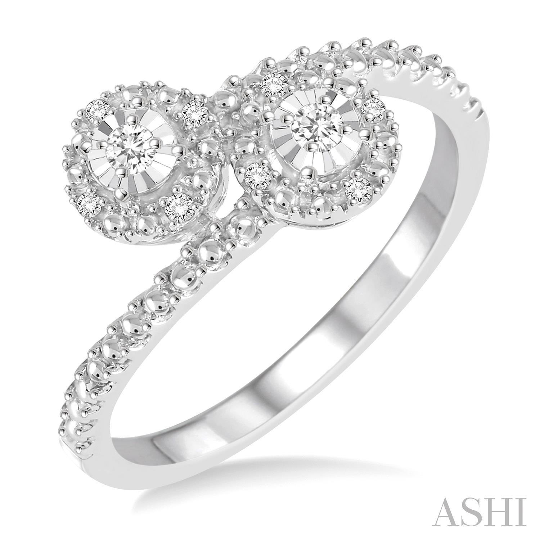Silver 2Stone Diamond Ring