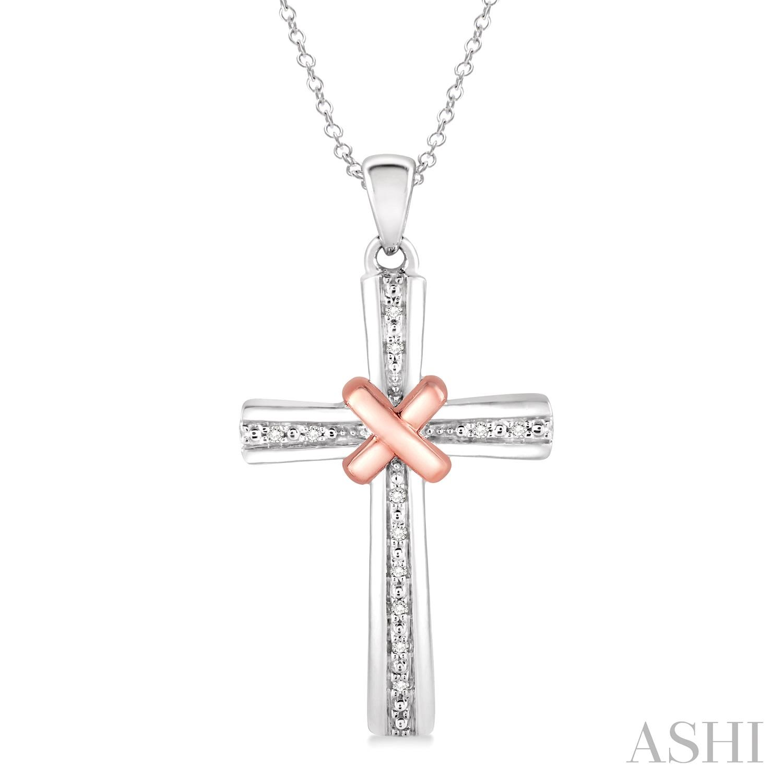 Silver Cross Diamond Pendant