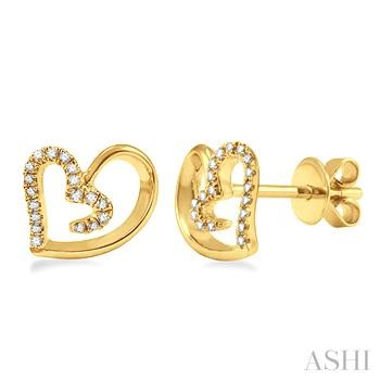 Heart Shape Diamond Earrings